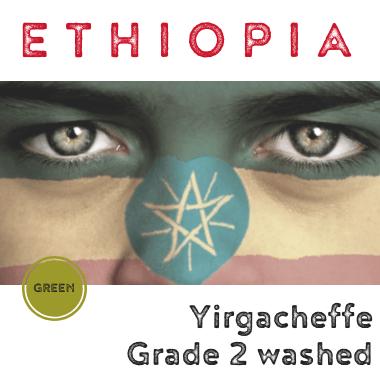 Ethiopia Yirgacheffe Gr2 2019 washed (green)-0